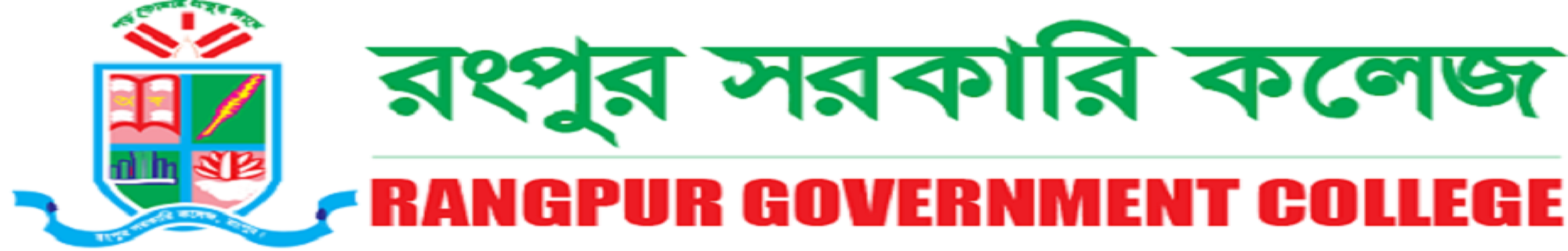 Rangpur Government College Online Exam Portal